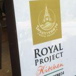 royal project kitchen